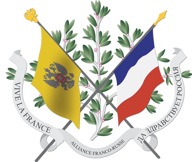 Association Franco Russe