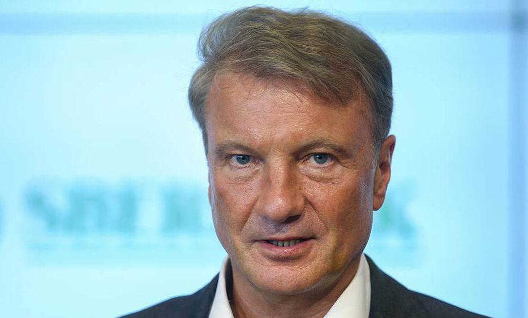 Nouvelle co-entreprise Sberbank et Mail.ru