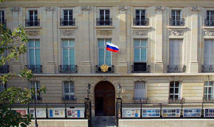Appel à candidature pour formations en Russie