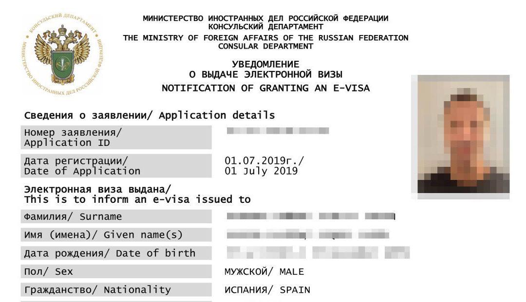 Visas gratuits pour Saint-Pétersbourg