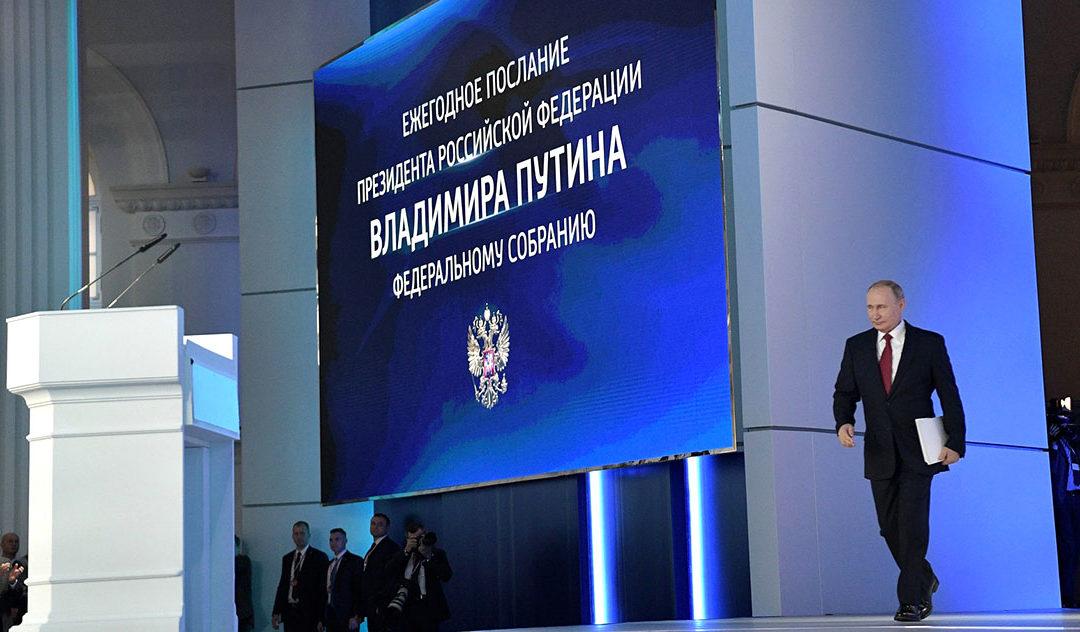 Discours de Vladimir Poutine à l'Assemblée fédérale (1)