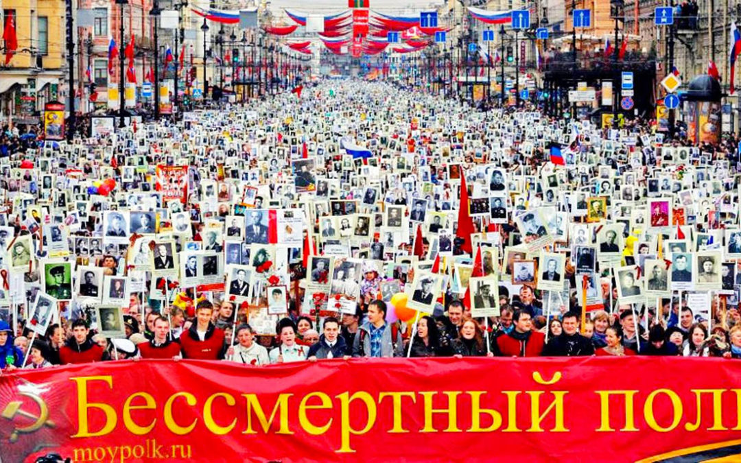 Russie pays «normal» ?