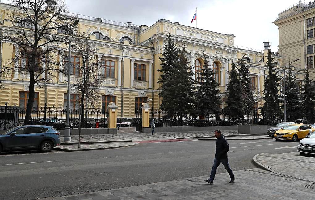 Baisse des taux en Russie
