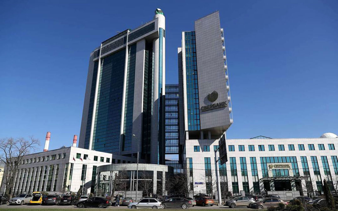 L'Etat russe rachète Sberbank
